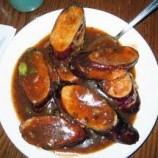 Terong Seafood Cincang