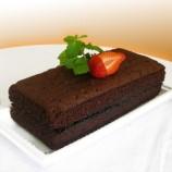 Brownis Kukus Cokelat